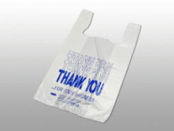 Pre-Printed Poly Bags