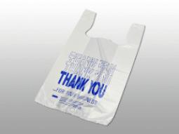 Pre-Printed Poly Bags